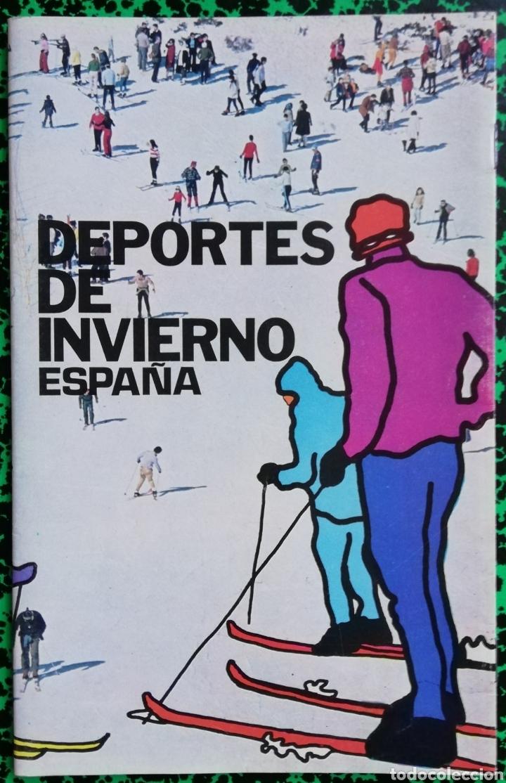 DEPORTES DE INVIERNO - ESPAÑA - 1971 - FOLLETO DESPLEGABLE - PJRB (Coleccionismo - Folletos de Turismo)