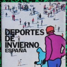 Folletos de turismo: DEPORTES DE INVIERNO - ESPAÑA - 1971 - FOLLETO DESPLEGABLE. Lote 195357668