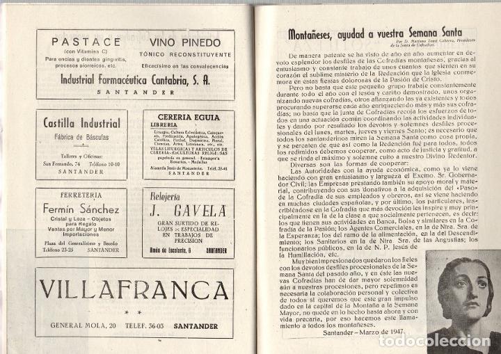 Folletos de turismo: PROGRAMA SEMANA SANTA SANTANDER. 1947. JUNTA DE COFRADIAS - Foto 2 - 195366418