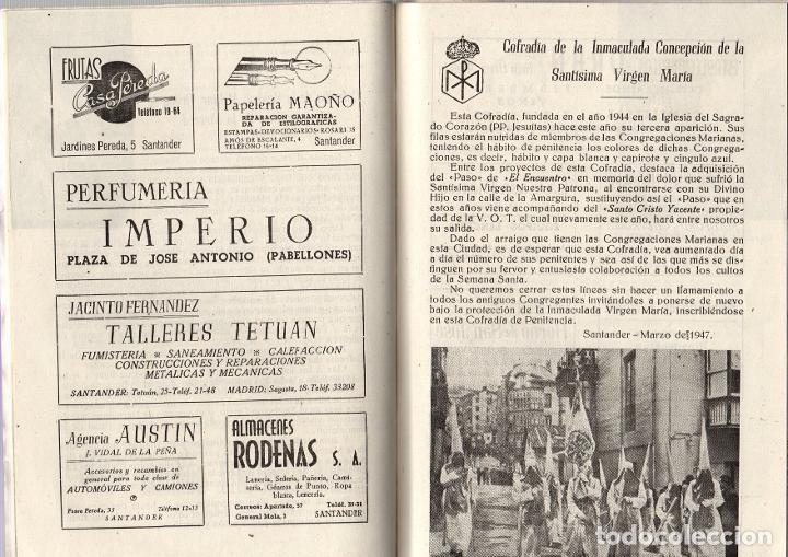Folletos de turismo: PROGRAMA SEMANA SANTA SANTANDER. 1947. JUNTA DE COFRADIAS - Foto 3 - 195366418