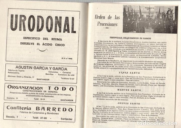 Folletos de turismo: PROGRAMA SEMANA SANTA SANTANDER. 1947. JUNTA DE COFRADIAS - Foto 4 - 195366418