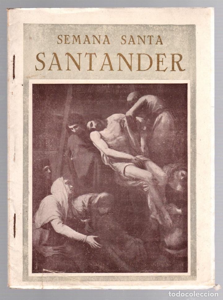 PROGRAMA SEMANA SANTA SANTANDER. 1947. JUNTA DE COFRADIAS (Coleccionismo - Folletos de Turismo)