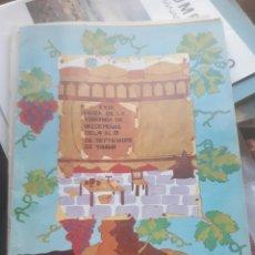 Folletos de turismo: REVISTA XXIX FIESTAS DE LA VENDIMIA 1982 DEL 4 AL 8 DE SEPTIEMBRE. Lote 195453093