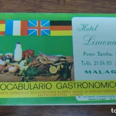 Folletos de turismo: VOCABULARIO GASTRONOMICO HOTEL LIMONAR MALAGA. Lote 195523010