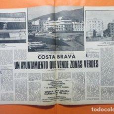 Folhetos de turismo: ARTICULO 1971 - COSTA BRAVA COLERA ESPECULACION 3 PAGINAS. Lote 196255156