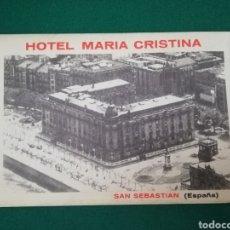 Folletos de turismo: HOTEL MARÍA CRISTINA - SAN SEBASTIÁN - DESPLEGABLE. Lote 196349952