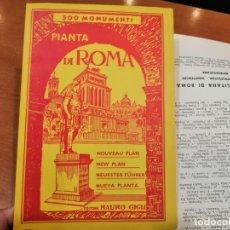 Folletos de turismo: ANTIGUO MAPA DE ROMA. DESPLEGABLE.. Lote 197217145