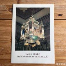 Folletos de turismo: FOLLETO SALÓN ÁRABE MUSEO CERRALBO. Lote 198505230