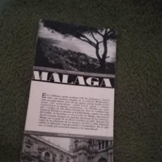 Folletos de turismo: ANTIGUO FOLLETO TURISTICO MALAGA ALGUNA FISURA . Lote 198550045