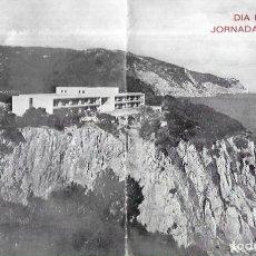 Folletos de turismo: FOLLETO * DIA DEL MAESTRO *1967 -EXCURSIÓN BAGUR-PERATALLADA-ULLASTRET-FAR ST SEBASTIA. Lote 198677565