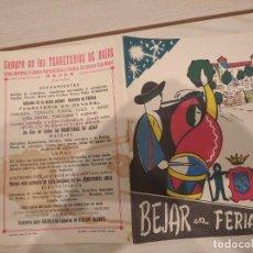 Folletos de turismo: ANTIGUO FOLLETO SOBRE LAS FERIAS DE BEJAR, ABUNDANTE PUBLICIDAD.. Lote 198917587