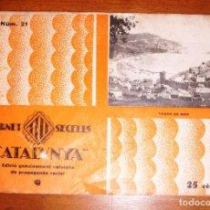 Folletos de turismo: CARNET SEGELLS CATALUNYA. Nº 21 : TOSSA DE MAR. ANY I ; 24 D'AGOST DE 1933. - 2 SELLOS. Lote 198999888