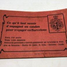 Folletos de turismo: BOLETÍN SOCIEDAD ATRACCION DE FORASTEROS. Lote 199035475