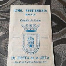 Folletos de turismo: IX FIESTA DE LA URTA AÑO 1979. Lote 199710473