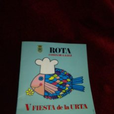 Folletos de turismo: FOLLETO V FIESTA DE LA URTA AÑO 1975. Lote 199775373