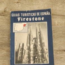 Folletos de turismo: GUIA COMPLETA TURISTICA FIRESTONE 1952 DE CATALUÑA, N 1, 1A EDICION. ITINERARIOS Y RUTAS. Lote 201898101
