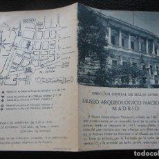 Folletos de turismo: MADRID MUSEO ARQUEOLOGICO ARTE FOLLETO ANTIGUO DE TURISMO. Lote 202598516