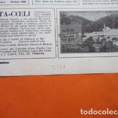 Folletos de turismo: RECORTE PUBLICIDAD 1930 - PORTA COELI CARTUJA VALENCIA - 20 X 9 CM.. Lote 204520095