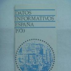 Folletos de turismo: FOLLETO TURISTICO DE ESPAÑA : BILBAO , 1970 . MINISTERIO DE INFORMACION Y TURISMO. Lote 204801515