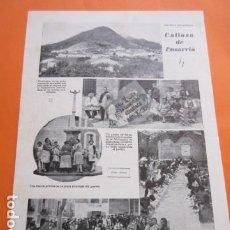 Folletos de turismo: ARTICULO 1930 - CALLOSA DE ENSARRIA FABRICACION ALPARGATAS LAVADERO CIRCUITO CABRERA MONTSERRAT. Lote 204999790