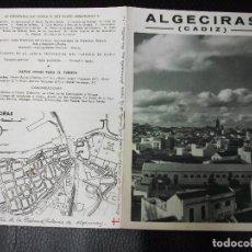 Folletos de turismo: ALGECIRAS CADIZ FOLLETO ANTIGUO DE TURISMO. Lote 205703133