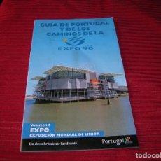 Folletos de turismo: GUIA DE PORTUGAL Y DE LOS CAMINOS DE LA EXPO 98 LISBOA. Lote 206853733