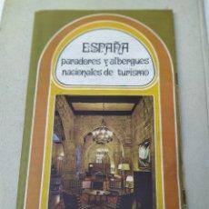 Folletos de turismo: PARADORES Y ALBERGUES DE TURISMO 1962. Lote 207111512