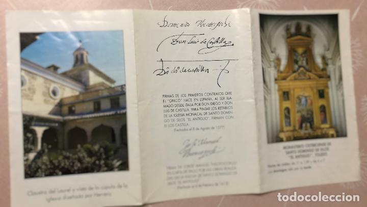 Folletos de turismo: TRIPTICO MONASTERIO SANTO DOMINGO EL ANTIGUO, TOLEDO, FIRMA DE EL GRECO Y TUMBA - Foto 3 - 208987411