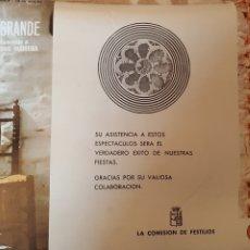 Folletos de turismo: TRIPTICO FERIAS SAN PEDRO ZAMORA 1972. 42 X 40 CM. ORIGINAL. Lote 209274651