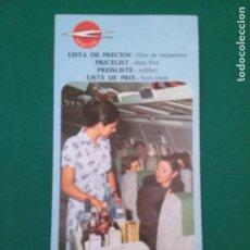 Folhetos de turismo: SPANTAX - LISTA DE PRECIOS DE LOS ARTICULOS QUE SE VENDIAN DURANTE LOS VUELOS - TRIPTICO - AÑO 1976. Lote 210371463