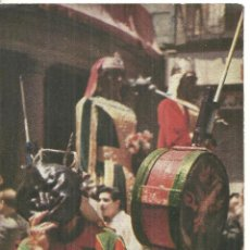 Folhetos de turismo: 4019.- CIUDAD DE BERGA -LA PATUM CORPUS DE 1958 - PROGRAMA. Lote 210574662
