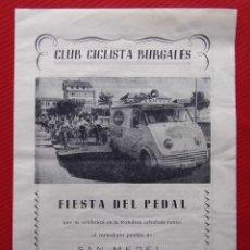 Folletos de turismo: BURGOS. CLUB CICLISTA BURGALÉS. AÑO: 1961. FIESTA DEL PEDAL. SAN MEDEL. BUEN ESTADO. ÚNICO.. Lote 210946899