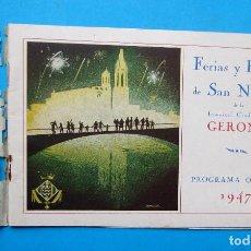 Folletos de turismo: FERIAS Y FIESTAS DE SAN NARCISO. GERONA. PROGRAMA OFICIAL, 1947.. Lote 212018427