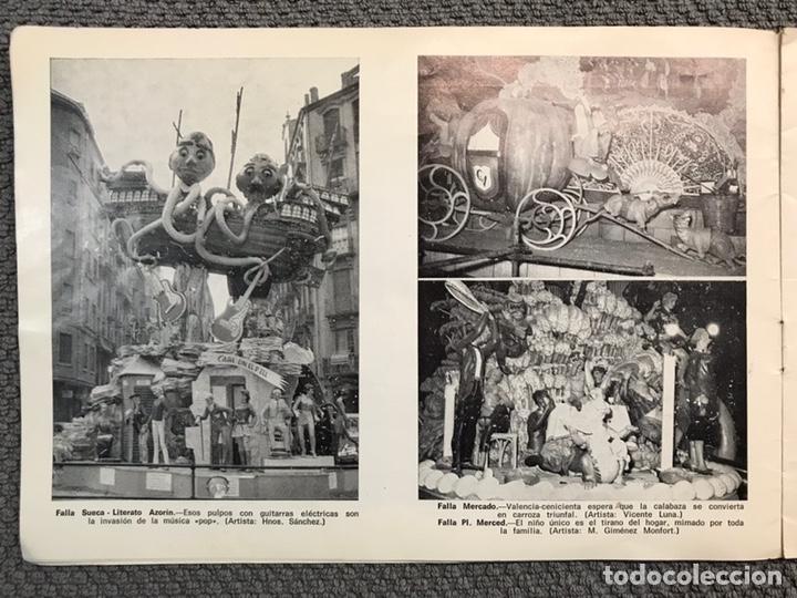Folletos de turismo: FALLAS VALENCIA. ALBUM GUIA, Bayarri, 40 fotografias Fallas (Marzo de 1970) - Foto 6 - 212289033