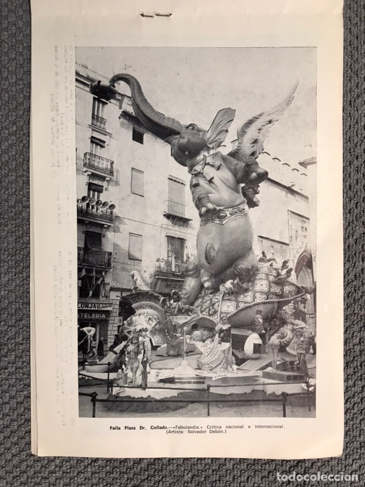 Folletos de turismo: FALLAS VALENCIA. ALBUM GUIA, Bayarri, 40 fotografias Fallas (Marzo de 1970) - Foto 11 - 212289033