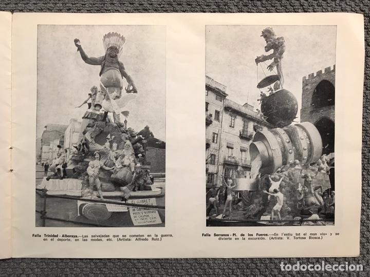 Folletos de turismo: FALLAS VALENCIA. ALBUM GUIA, Bayarri, 40 fotografias Fallas (Marzo de 1970) - Foto 17 - 212289033
