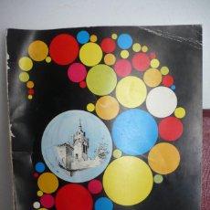 Folletos de turismo: PROGRAMA FIESTAS EJEA DE LOS CABALLEROS 1973. Lote 220413866