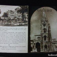 Folletos de turismo: OVIEDO ASTURIAS FOLLETO DE TURISMO ANTIGUO. Lote 212729108