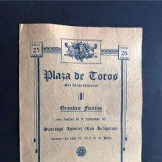 Folletos de turismo: SAN ADRIAN ( NAVARRA ) AÑO 1941 / PROGRAMA FIESTAS SANTIAGO / TOROS / JOTAS. Lote 212776357