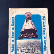 Folletos de turismo: TAMARITE DE LITERA / PROGRAMA DE FIESTAS AÑO 1975 / VIRGEN DEL PATROCINIO / HUESCA. Lote 213753211