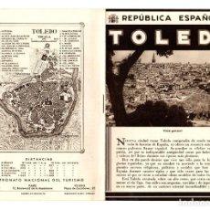 Brochures de tourisme: FOLLETO TURISMO TOLEDO. REPUBLICA ESPAÑOLA. PATRONATO NACIONAL DE TURISMO. Lote 214897417