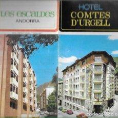 Foglietti di turismo: FOLLETO DÍPTICO DOBLE * HOTEL COMTES D'URGELL , ANDORRA * 1981. Lote 216656417