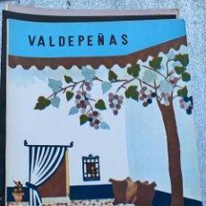 Brochures de tourisme: FOLLETO FIESTAS DEL VINO DE VALDEPEÑAS XXXI FIESTAS DEL 4 AL 8 SEPTIEMBRE 1984 INTERES TURISTICO NAC. Lote 217157947