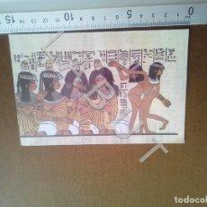Brochures de tourisme: EGIPTO POSTAL CON SELLO DEL PABELLON EXPO 92 SEVILLA C12. Lote 218625096