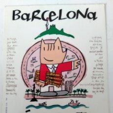 Folletos de turismo: POSTAL TURISMO COBI 1992 BARCELONA ÉS PER A TU.. Lote 219506301