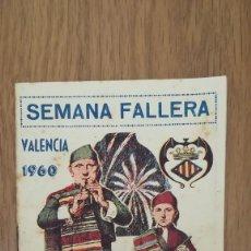 Folletos de turismo: SEMANA FALLERA VALENCIA 1960 CASA CESÁREO. Lote 220278867