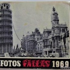 Folletos de turismo: 40 FOTOS FALLAS 1969 - ALBUM BAYARRI - FALLAS VALENCIA. Lote 220519557