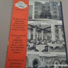 Folletos de turismo: HUSA. HOTELES REUNIDOS. S.A., ANTIGUO DIPTICO HOTEL ALHAMBRA. GRANADA. 1931-1936. MUY RARO. Lote 220539932