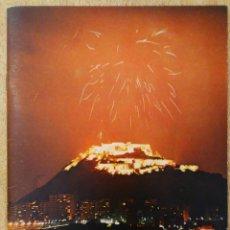 Folletos de turismo: PROGRAMA OFICIAL FIESTAS JUNIO 1978 ALICANTE CINCUENTENARIO DE LAS HOGUERAS DE SAN JUAN. Lote 220103388