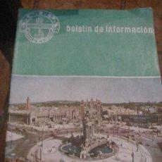 Folletos de turismo: BOLETIN XXVI FERIA INTERNACIONAL DE MUESTRAS BARCELONA 1958 REVISTA PUBLICIDAD MONTESA PEGASO. Lote 222282050